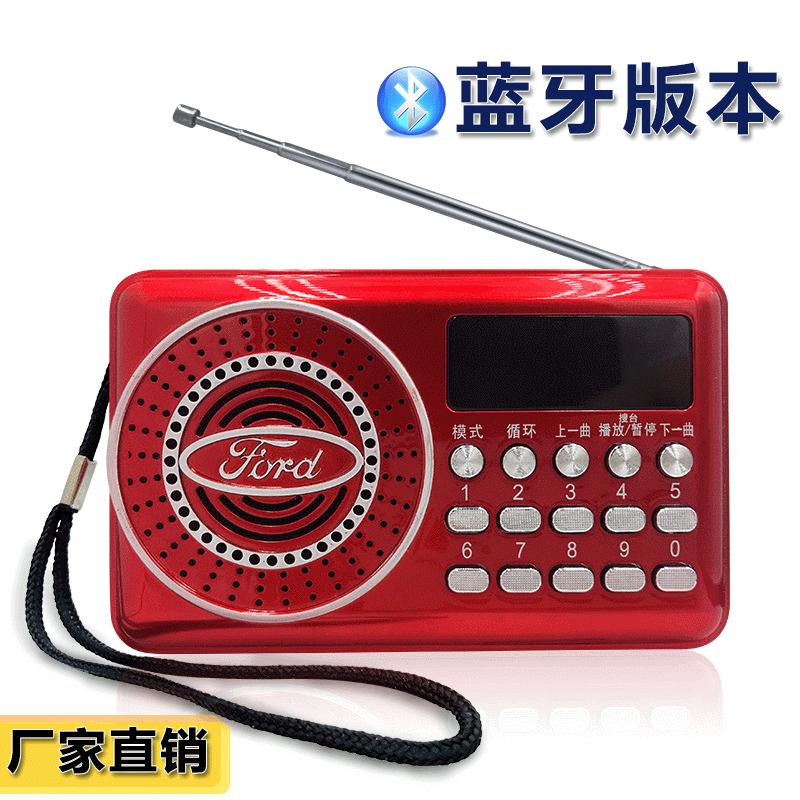 收音机如何使用,你想知道吗?