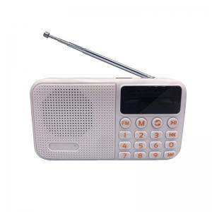 R8收音机